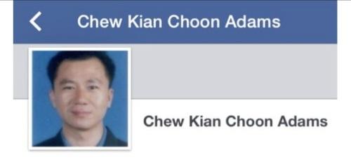 Adams chew